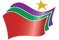 Νέα Νομαρχιακή Επιτροπή για τον ΣΥΝ