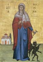 Γιορτή της Αγ. Μαρίνας στα Βλαχάτα Εικοσιμίας