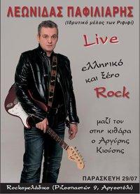 Rock Live με τον Λεωνίδα Παφιλιάρη στο Rockομελάδικο (29/7)