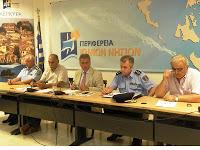 Σύσκεψη στην Περιφέρεια Ιονίων Νήσων για την αύξηση των πυρκαγιών