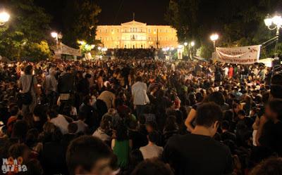 Τα πρακτικά της Λαϊκής Συνέλευσης στο Σύνταγμα (29/7)