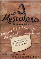 Ρεμπέτικη βραδιά στο Bar Mescalero (22/8/11)