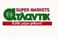 Κανόνι βάρεσε το Super Market Atlantic