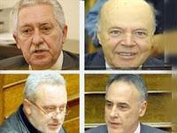 Ερώτηση της Δημοκρατικής Αριστεράς σχετικά με τις παράνομες χρηματοδοτήσεις στην Περιφέρεια Δυτικής Ελλάδος