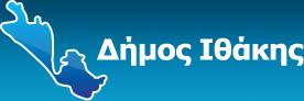Αντιδράσεις υπαλλήλων του Δήμου Ιθάκης για το κόψιμο των καλοκαιρινών αδειών