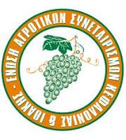 ΕΑΣ: Σχετικά με τις Αιτήσεις Ενιαίας Ενίσχυσης αγροτών 2011