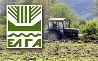 Αποζημιώσεις φυτικής παραγωγής και κρατικές οικονομικές ενισχύσεις 2 εκατ. ευρώ από τον ΕΛΓΑ