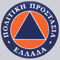 Γραφείο Πολιτικής Προστασίας ιδρύεται στο Δήμο
