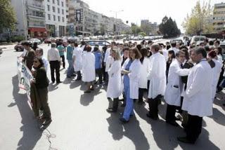 Οι γιατροί ξεσηκώνονται – Απεργία στις 8 και 9 Σεπτεμβρίου 2011