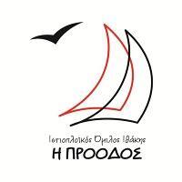 Διασυλλογικοί αγώνες Optimist – Lazer στη Λευκάδα