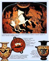 Έκθεση «Η θάλασσα θεών, ηρώων και ανθρώπων στην αρχαία ελληνική κεραμική» στην Ιθάκη (7/8)