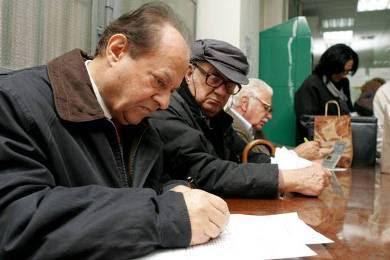 Από 1/8/2011 η παρακράτηση της μηνιαίας Εισφοράς στις συντάξεις
