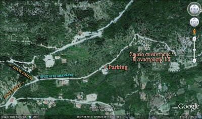Γνωρίστε την αρχαιολογική περιοχή του Αγ. Αθανασίου (Παλάτι του Οδυσσέα)