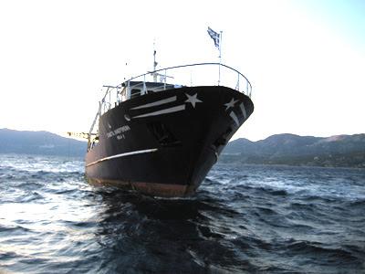 Παράταση προθεσμίας υποβολής αιτήσεων χρηματοδότησης για τη μόνιμη παύση αλιευτικών δραστηριοτήτων