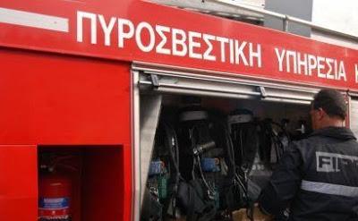 Προκήρυξη για 4000 προσλήψεις στην Πυροσβεστική