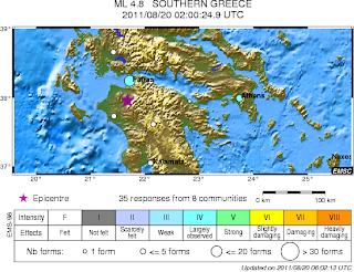 Σεισμός 4.8 Ρίχτερ στην Πάτρα