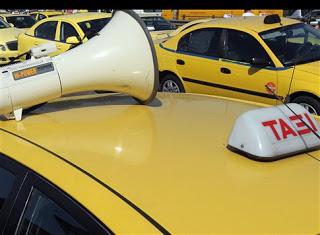 Απεργούν τα ταξί σήμερα