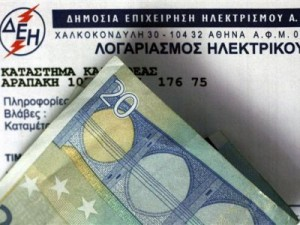 Και το Εργατικό Κέντρο καλεί σε άρνηση πληρωμών – Σύσκεψη σήμερα το απόγευμα (20/9)