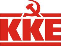 Σε άρνηση πληρωμής των εκτάκτων εισφορών προτρέπει τους εργαζόμενους το ΚΚΕ