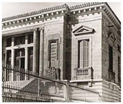 Κοργιαλένειος Βιβλιοθήκη: Τα 30 πρώτα χρόνια 1924-1954 (Ηλίας Τουμασάτος)