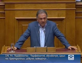 Μοσχόπουλος: Χρήσιμο εργαλείο το νέο σχέδιο νόμου για την περιβαλλοντική αδειοδότηση