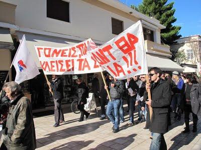 ΕΛΜΕ-ΚΙ: 13 Σεπτεμβρίου, διαδήλωση για την παιδεία