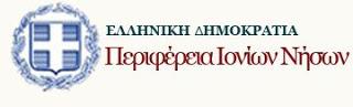 «Ανάδειξη προστατευόμενων περιοχών» και  «Τουριστική προβολή και δικτύωση με την αξιοποίηση της Κοινωνίας της Πληροφορίας (ΚτΠ)» για την περιφέρεια Ιονίων Νήσων
