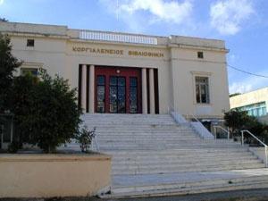 Πληρώθηκαν οι εργαζόμενες στην Κοργιαλένειο Βιβλιοθήκη, όχι όμως και στο μουσείο