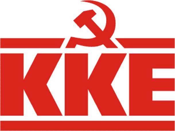 Περιοδείες υποψηφίων του ΚΚΕ στην Κεφαλονιά