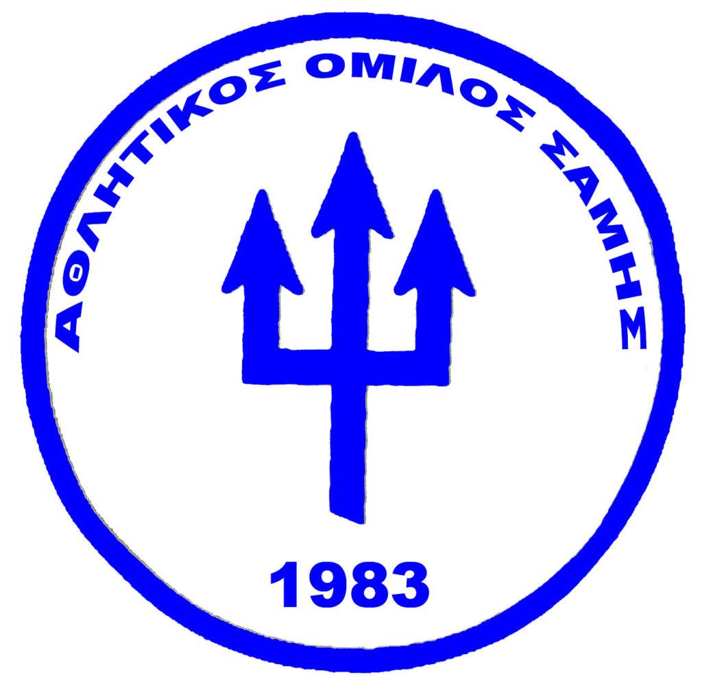 Γενική συνέλευση για τον Α.Ο. Σάμης