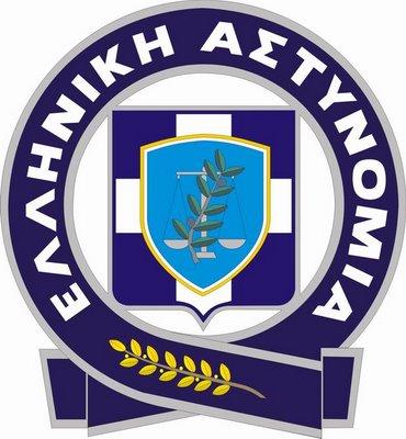 Μηνιαία Δραστηριότητα της Αστυνομικής Διεύθυνσης Κεφαλληνίας